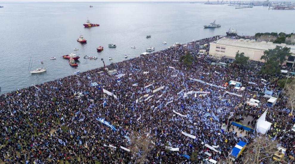 Десетки хиляди протестират в Солун заради името на Македония (СНИМКИ)
