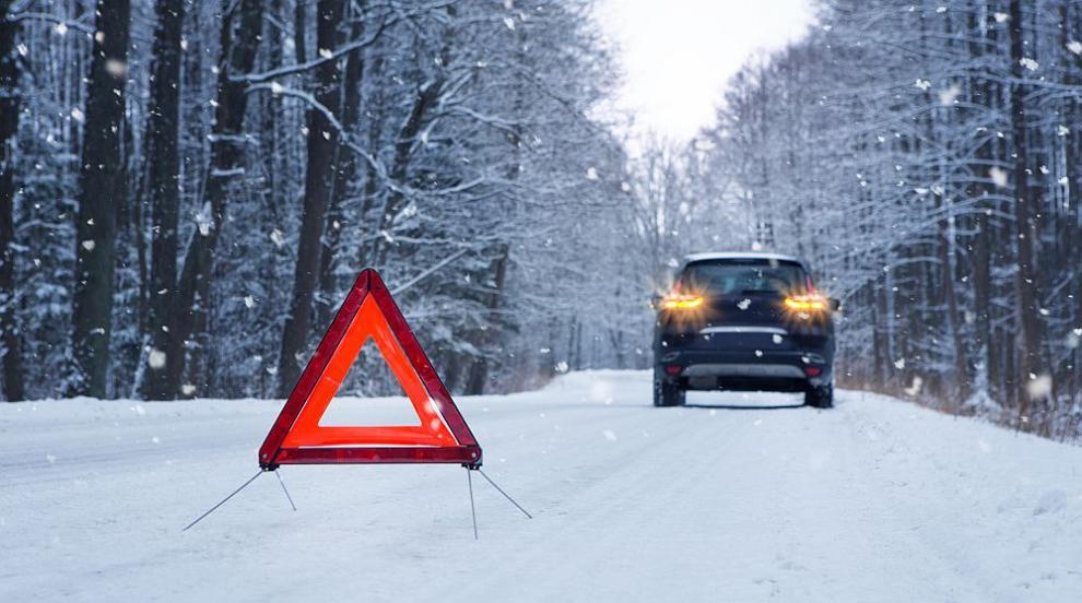 Усложнена пътна обстановка в страната: Не пътувайте, ако не е наложително