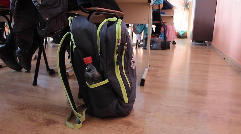 Как в шуменско училище решиха проблема с тежките чанти?