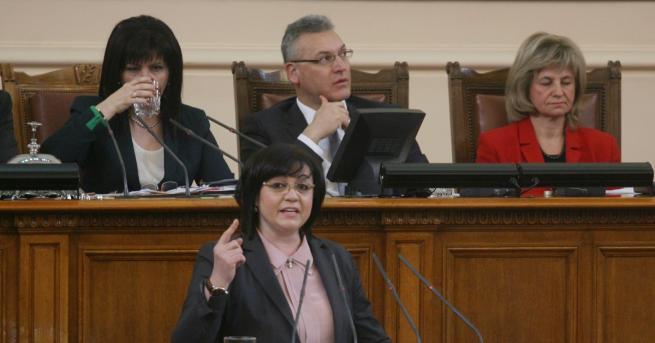 С недоволство заради отсъствието на премиера Бойко Борисов започнаха дебатите