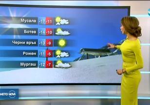 Прогноза за времето (23.01.2018 - централна емисия)