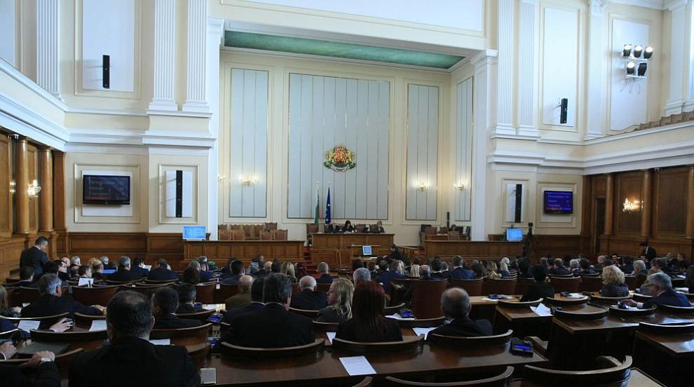 ГЕРБ сезира Цацаров за евентуални финансови нарушения в община Сопот