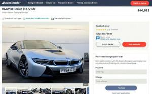Искате да карате BMW-то на Уейн Рууни - защо не?!