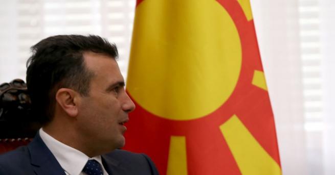 Македонският парламент прие тази вечер промени в конституцията, за да