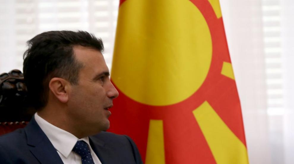 Македонският парламент прие промени в конституцията за промяна на името