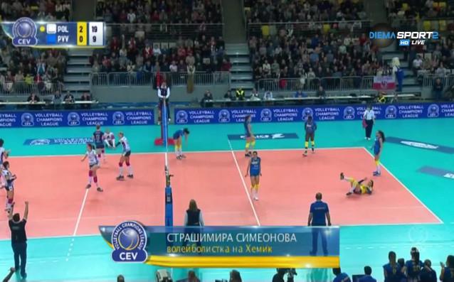 Страшимира Симеонова: Марица показа добра игра, но на моменти