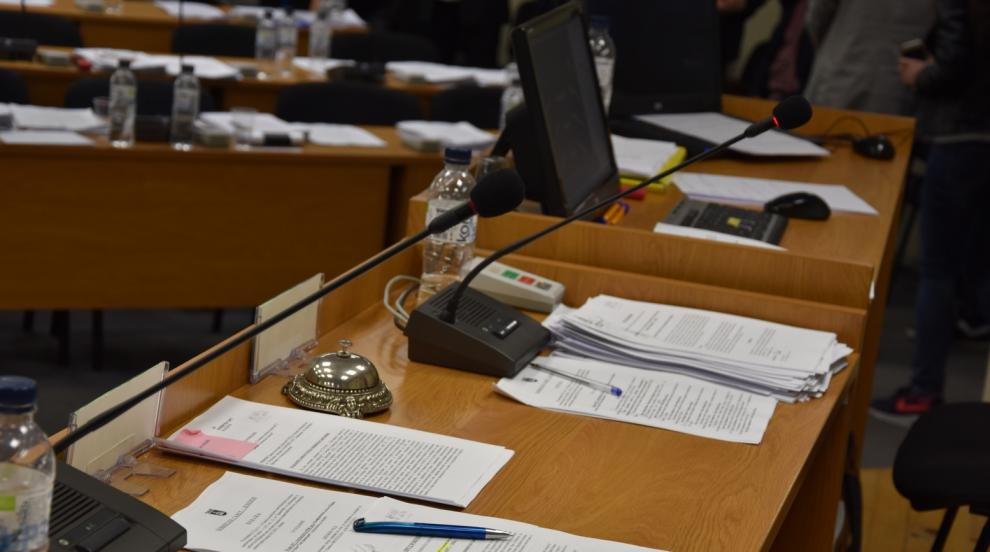 Постоянните комисии в Общински съвет - Плевен, заседават на 20 и 24 септември