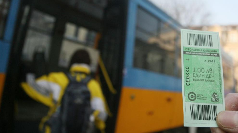 Зелен билет за обществения транспорт в София във вторник
