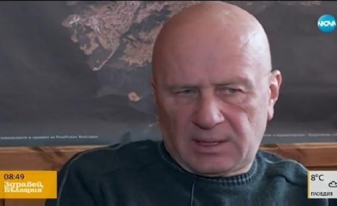 Димитър Радичев