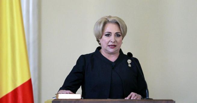 Румънският премиер Виорика Дънчила увери в началото на правителствено заседание,