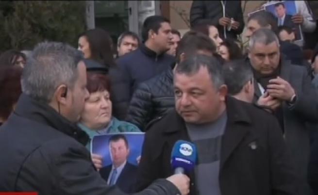 Протест в община Септември