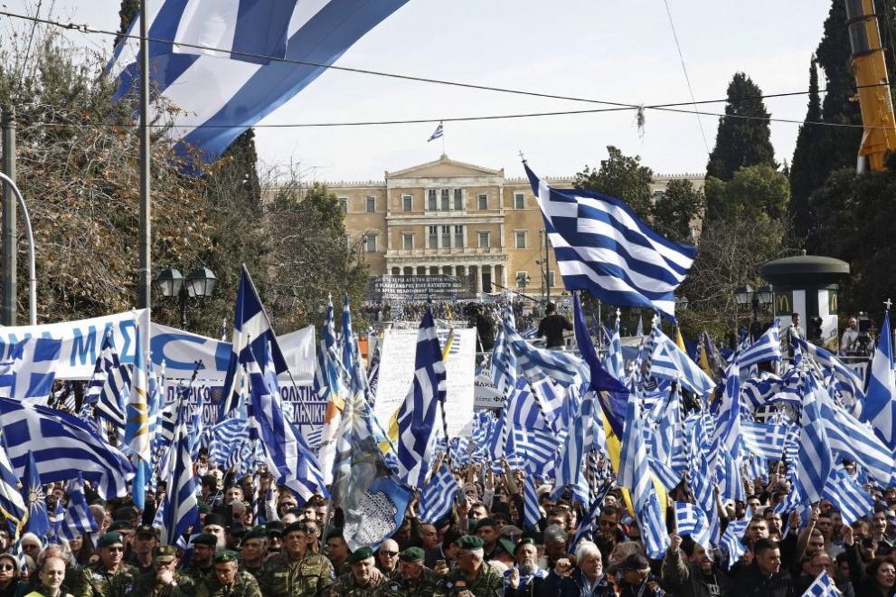 Важно за пътуващите в южната ни съседка: Транспортна стачка блокира Гърция - Свят - DarikNews.bg