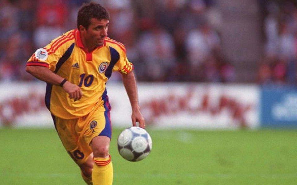 Легендата на румънския футбол Георге Хаджи е фаворит за нов