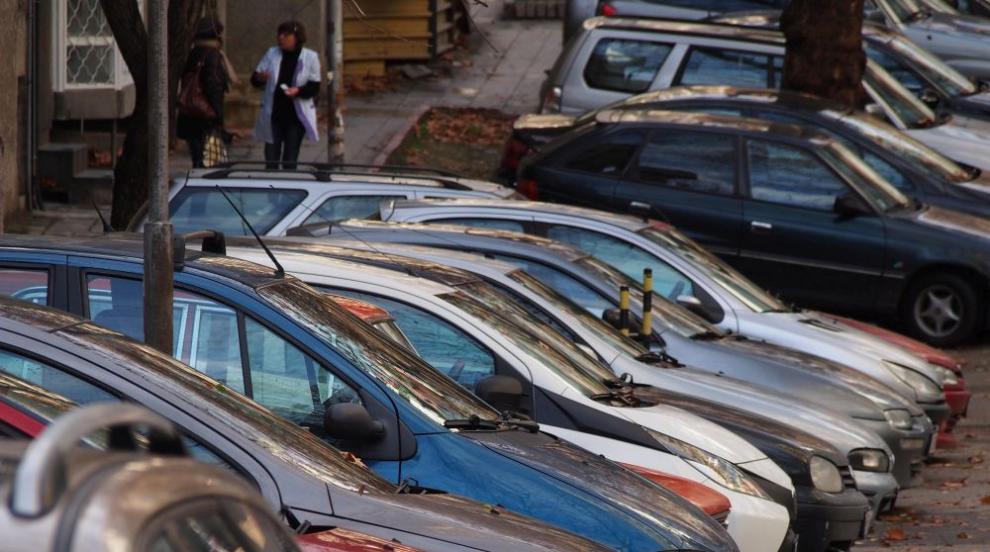 Ако сте продали колата си, проверете дали новият собственик е сменил талона