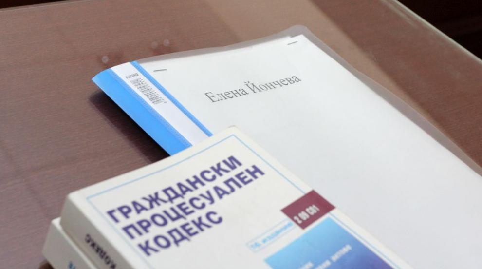 Елена Йончева осъди Бойко Борисов и ГЕРБ