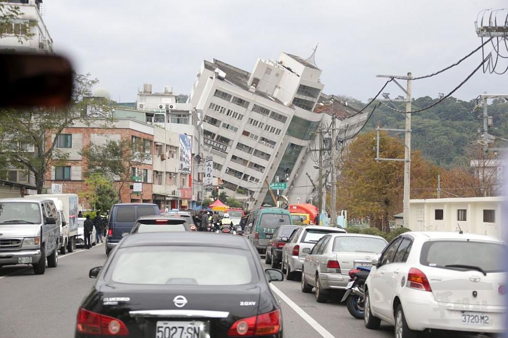 земетресение Тайван