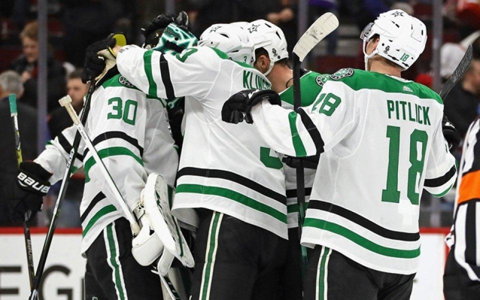 Пета поредна победа за Далас в НХЛ, резултати
