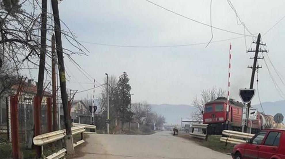 Опасен жп прелез в Кюстендил (ВИДЕО)