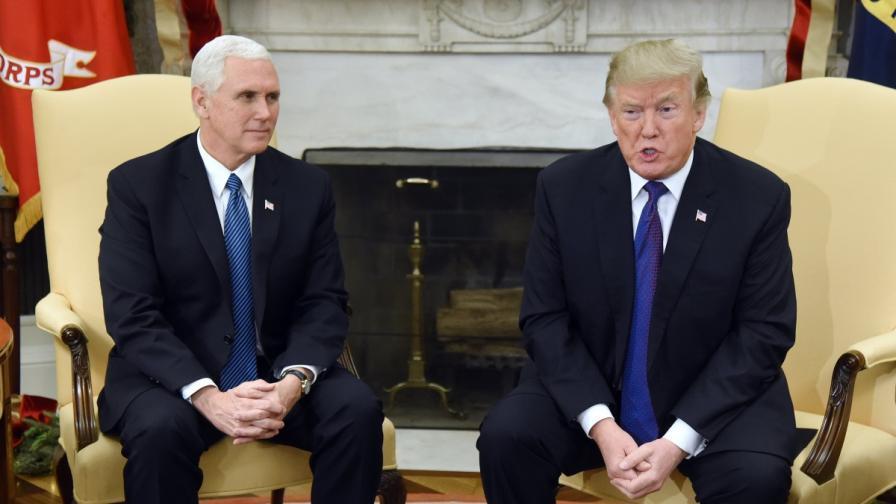 Майк Пенс и Доналд Тръмп