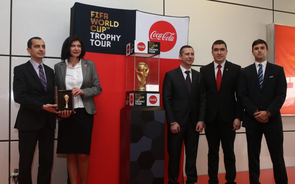 Световната купа стъпи за първи път на българска земя