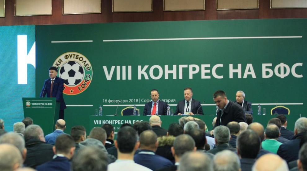 Делегати от 506 клуба избират новия президент на БФС (СНИМКИ/ВИДЕО)