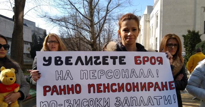 """Добричлии се включиха в националния протест """"Не на насилието над"""
