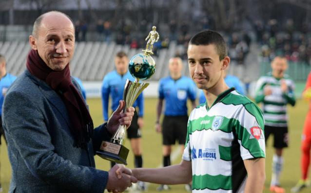 Мартин Костадинов е Футболист №1 на Варна за 2017 година