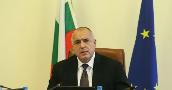 Българското правителство излъчва стабилност. Фактът, че страната ни е поела