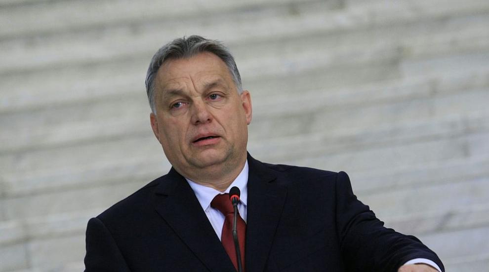 Виктор Орбан разкритикува ЕС заради миграционната политика
