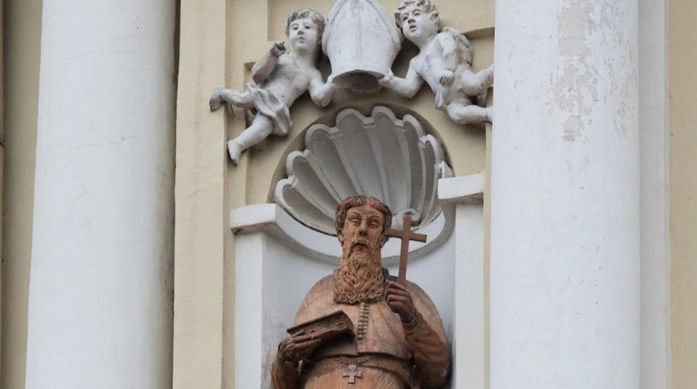 Oткриха предполагаемото родно място на Свети Петър