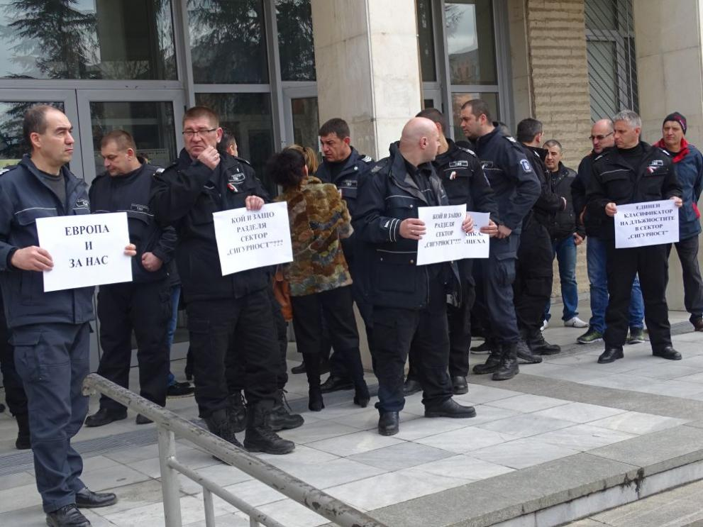 протест на служители Съдебна охрана