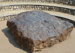 Най-големият метеорит на Земята