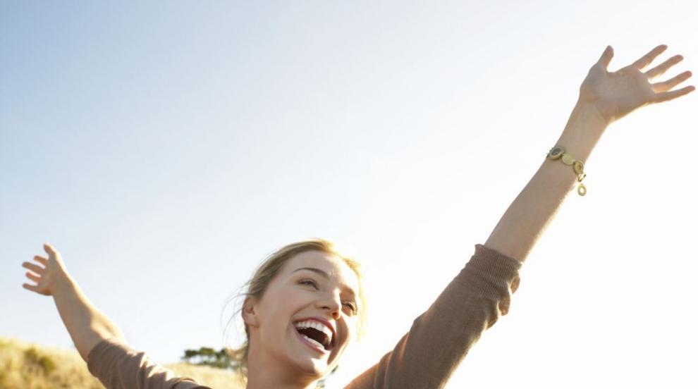 Четири лесни стъпки за повече щастие всеки ден