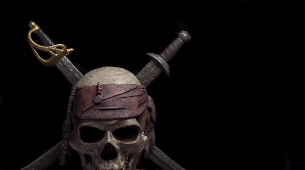 Историята помни и ...пенсиониран пират