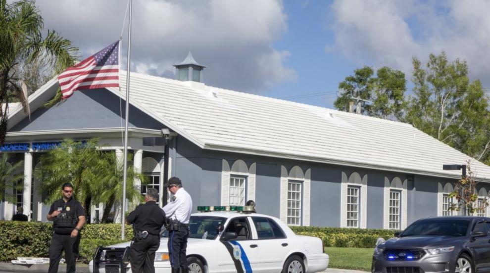 Американската полиция предотврати масово убийство