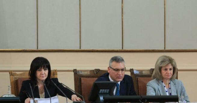 Мнозинството в парламента отстрани от поста заместник-председателя на Народното събрание