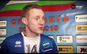 Холандскят национал на ВК Левски: Можем да станем шампион