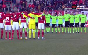 Армията отдаде почит на Павел Панов и Георги Марков