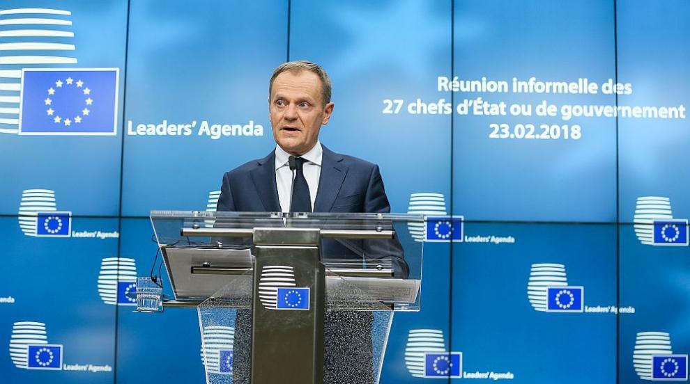 Ще решават дни преди срещата ЕС-Турция във Варна дали тя ще се състои