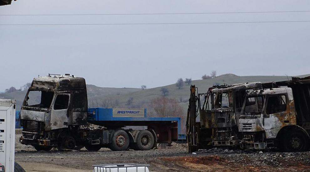 Товарни автомобили и строителна техника изгоряха при пожар (СНИМКИ)