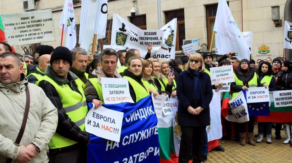 Служителите на затворите се събират на протест в София