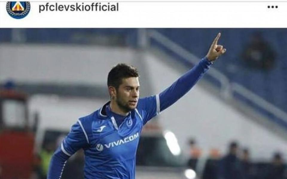 Ривалдо реагира на публикация на Левски в социалните мрежи