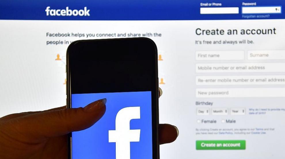 Facebook е спрял десетки хиляди приложения заради риск за личните данни