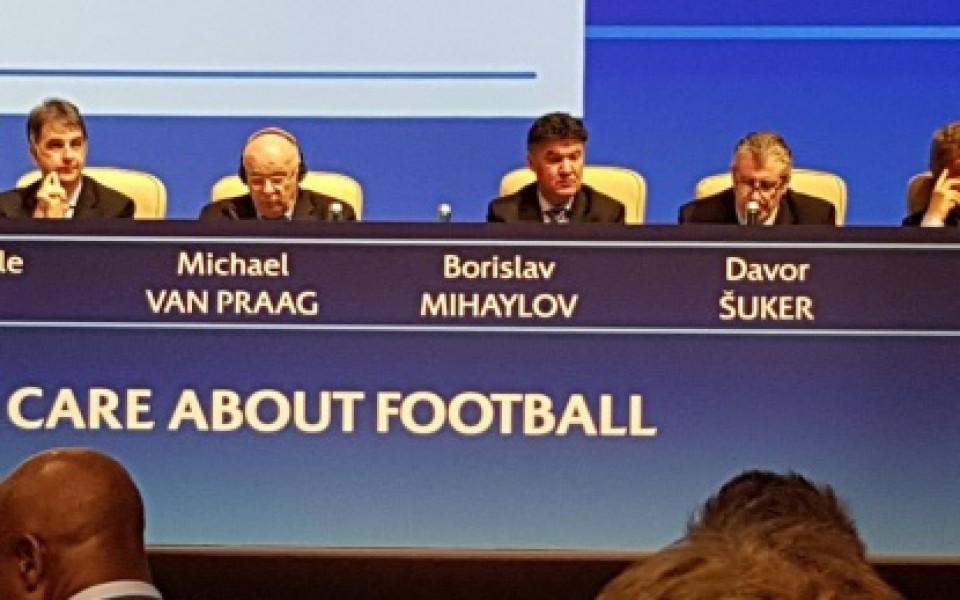 Борислав Михайлов взе участие в 42-ия редовен конгрес на УЕФА в Братислава