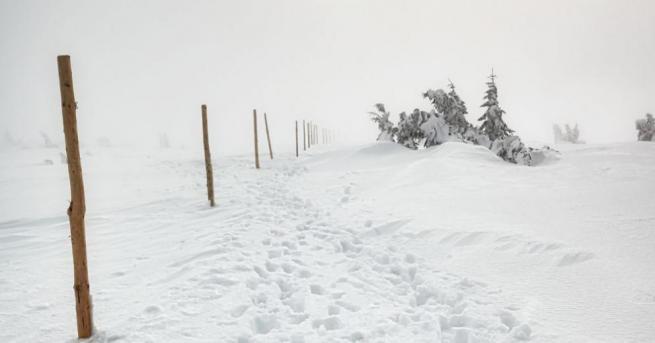 Екипи на Планинската спасителна служба са оказали помощ на двама