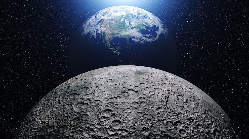 Китай осигури връзка с обратната страна на Луната (ВИДЕО)