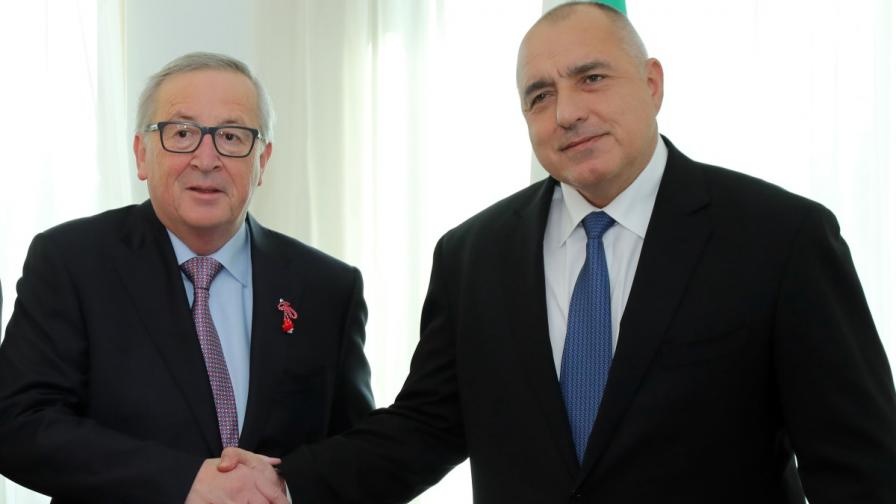 Жан-Клод Юнкер и Бойко Борисов