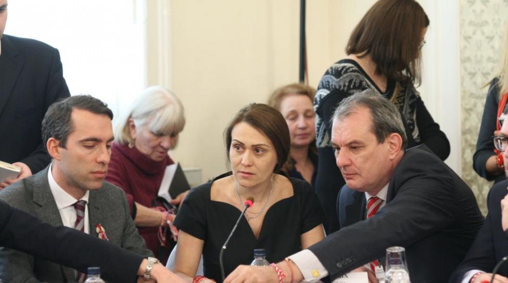 """""""Инерком България"""" вече няма фотоволтаични централи"""