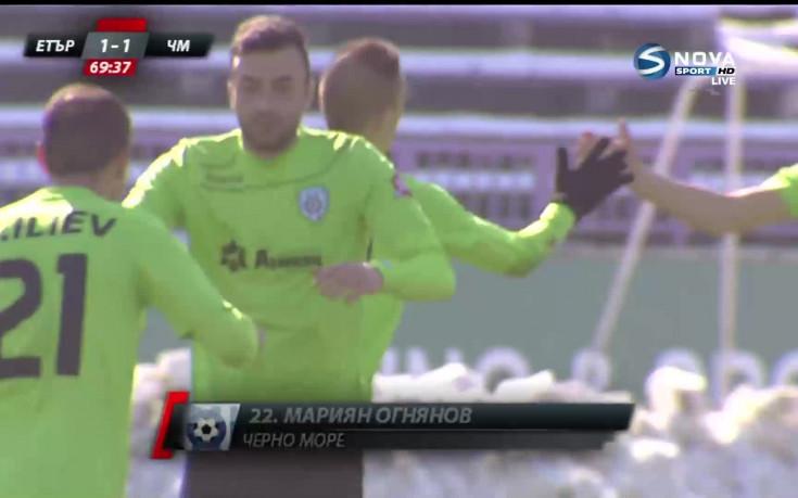 Етър инкасира изравняване и окапа за ЦСКА
