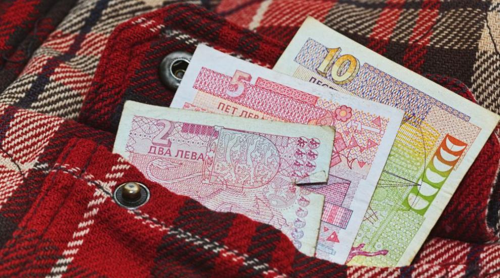 Прогноза: До четири години българските заплати ще се доближат до...